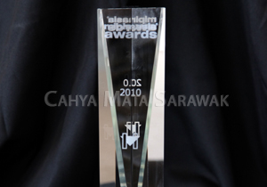 MIPIM Asia Awards 2010