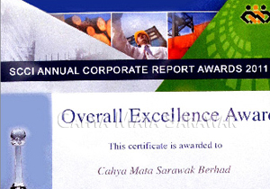 SCCI Annual Corporate Overall Excellence Award 2011 (1)