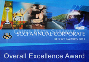 SCCI Annual Corporate Overall Excellence Award 2013