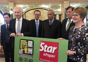 Launching of Sin Chew & The Star e-Paper Package