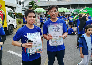 Marians run to raise runds